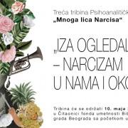 """Treća tribina Psihoanalitičkog društva Srbije """"Mnoga lica Narcisa"""""""